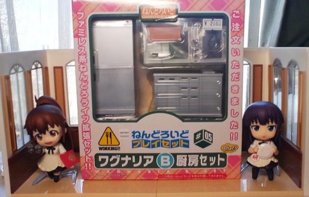 まどか☆マギカオンライン - コピー (202).jpg
