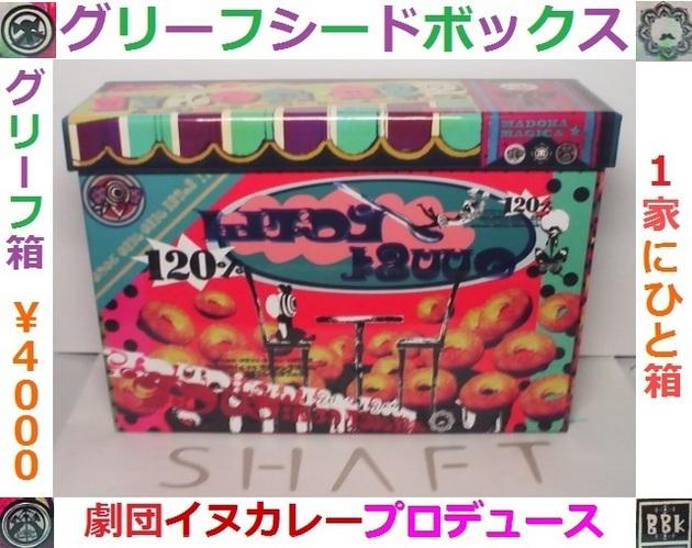 まどか☆マギカオンライン - コピー (366).jpg