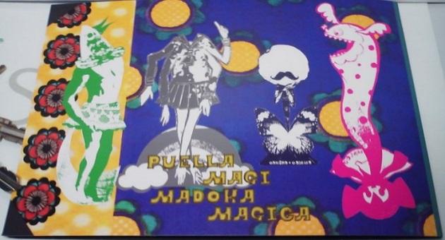 まどか☆マギカオンライン - コピー (377).jpg