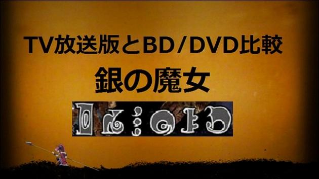まどか☆マギカオンライン - コピー (411).jpg