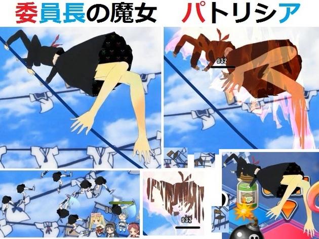 まどか☆マギカオンライン - コピー (414).jpg