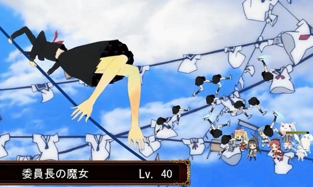まどか☆マギカオンライン - コピー (416).jpg
