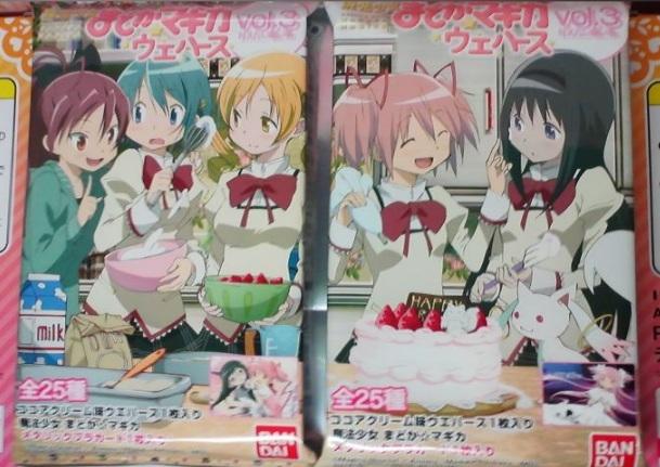 まどか☆マギカオンライン - コピー (435).jpg