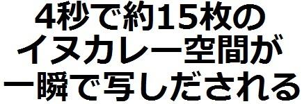 まどか☆マギカオンライン - コピー (567).jpg