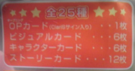まどかマギカ展2 - コピー (257).jpg