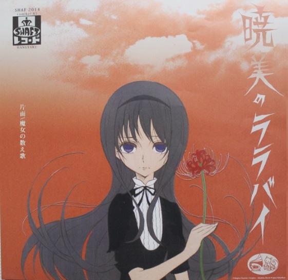 アーニマのぶろぐ - コピー (37).jpg