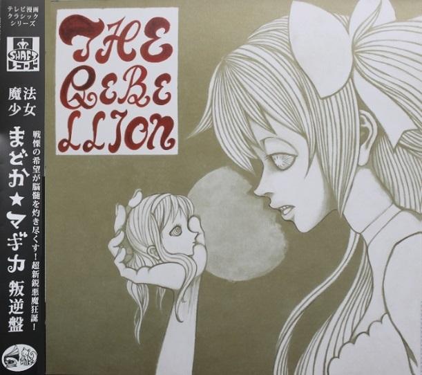 アーニマのぶろぐ - コピー (39).jpg
