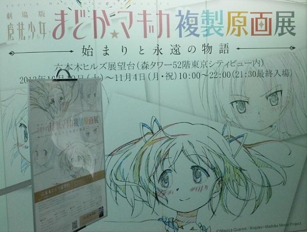 アーニマのブログ - コピー (112).JPG