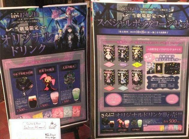 アーニマのブログ - コピー (116).JPG