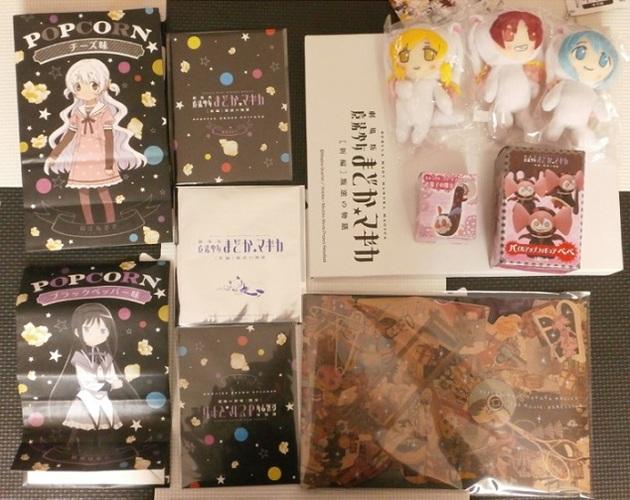 アーニマのブログ - コピー (122).JPG
