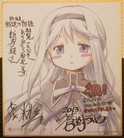 アーニマのブログ - コピー (124).JPG