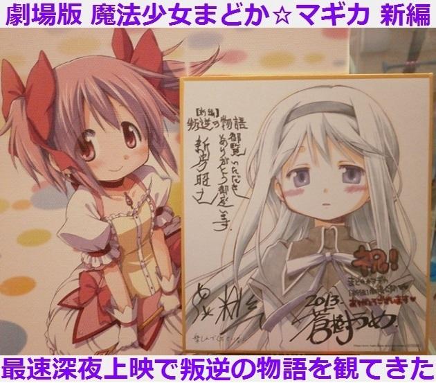 アーニマのブログ - コピー (136).JPG