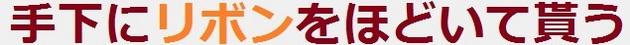 アーニマのブログ - コピー (167)かわいい - コピー.JPG