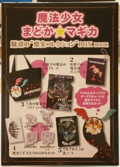 アーニマのブログ - コピー (2).JPG