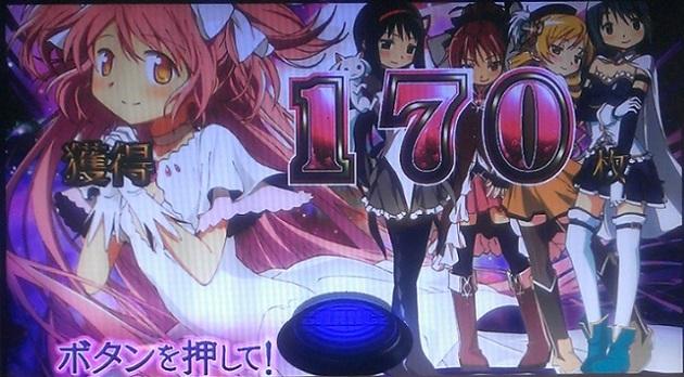 アーニマのブログ - コピー (351).JPG