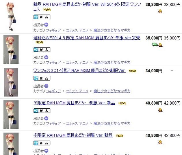 アーニマのブログ - コピー (419).JPG