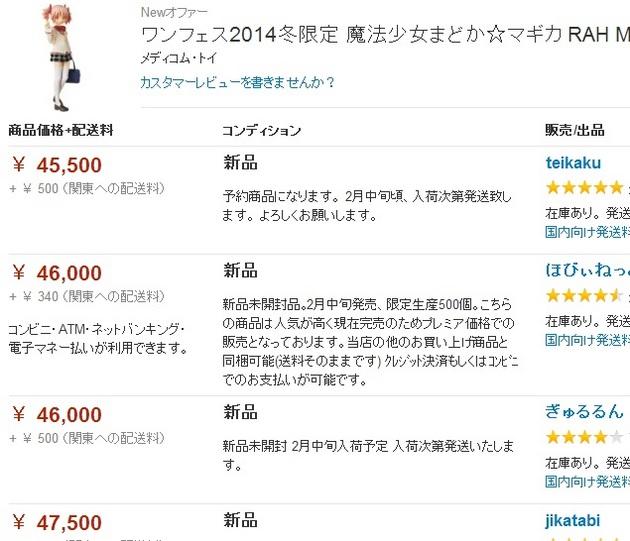 アーニマのブログ - コピー (420).JPG