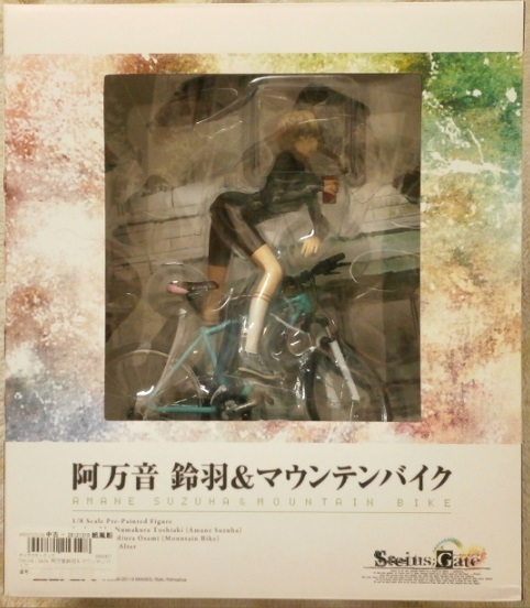 アーニマのブログ - コピー (492).JPG