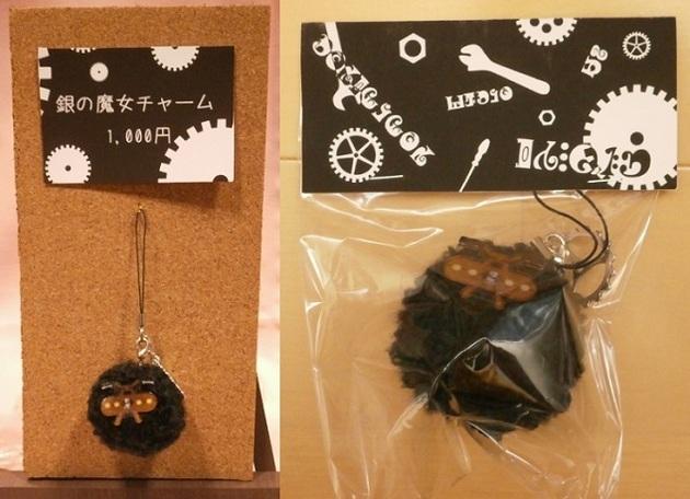 アーニマのブログ - コピー (494).JPG