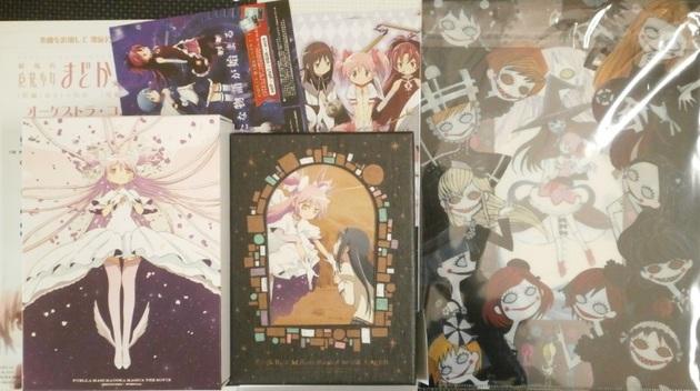アーニマのブログ - コピー (496).JPG