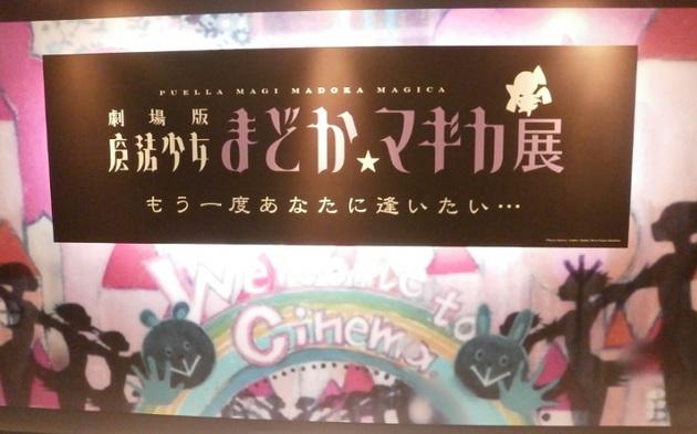 アーニマのブログ - コピー (520).JPG