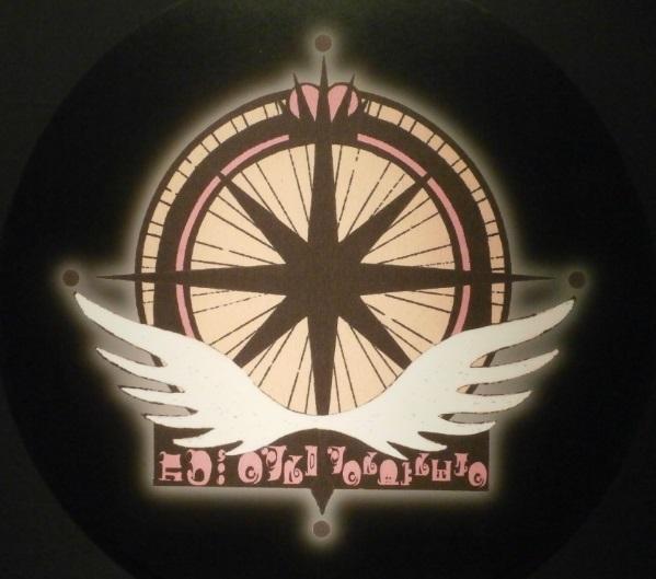 アーニマのブログ - コピー (552).JPG