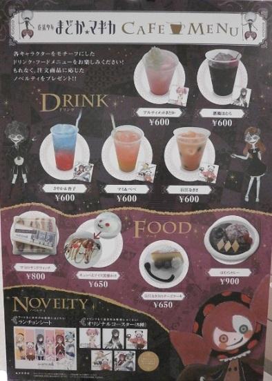 アーニマのブログ - コピー (581).JPG