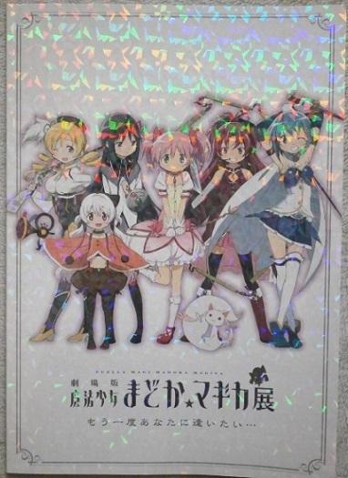 アーニマのブログ - コピー (601).JPG