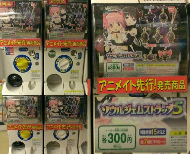 アーニマのブログ - コピー (620).JPG