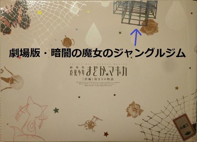 アーニマのブログ - コピー (64).JPG