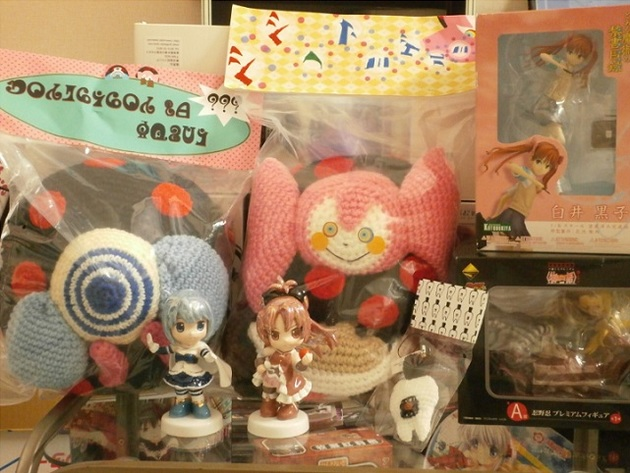 アーニマのブログ - コピー (664).JPG