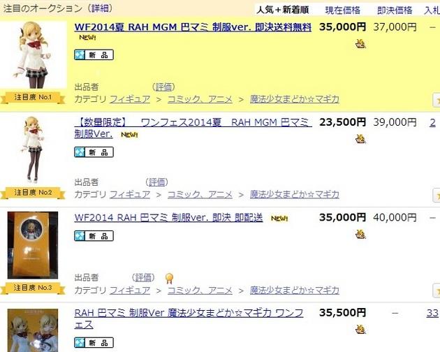 アーニマのブログ - コピー (666).JPG