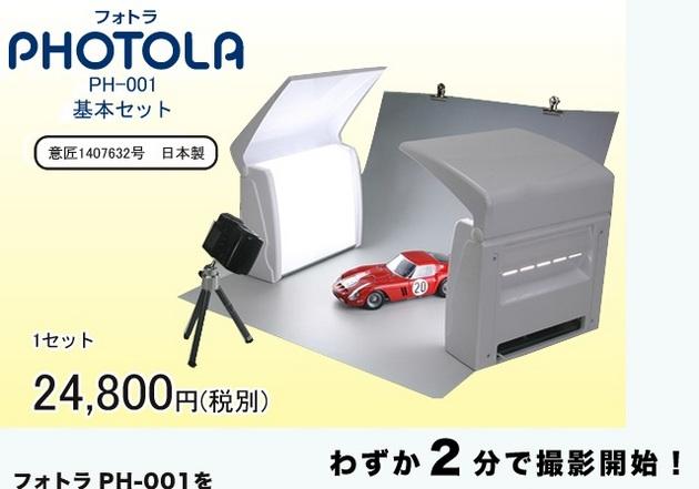 アーニマのブログ - コピー (668).JPG