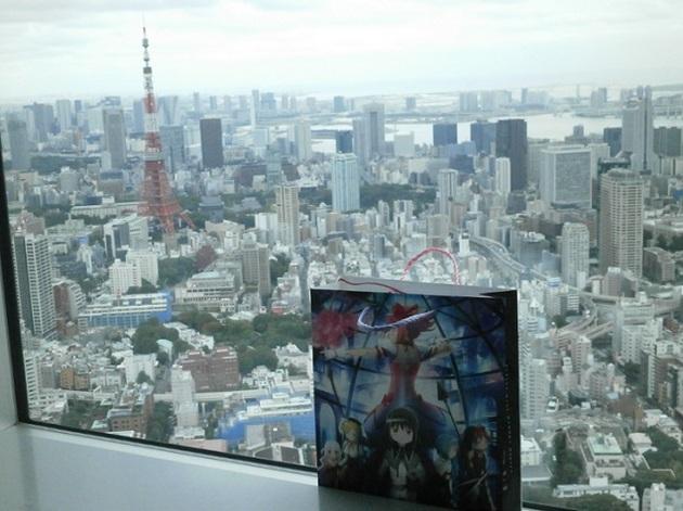 アーニマのブログ - コピー (92).JPG