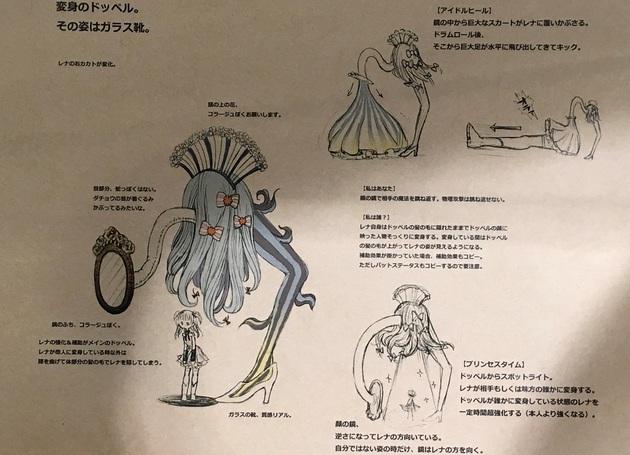 アーニマのマギレコプレイ日記 - コピー (141).jpg
