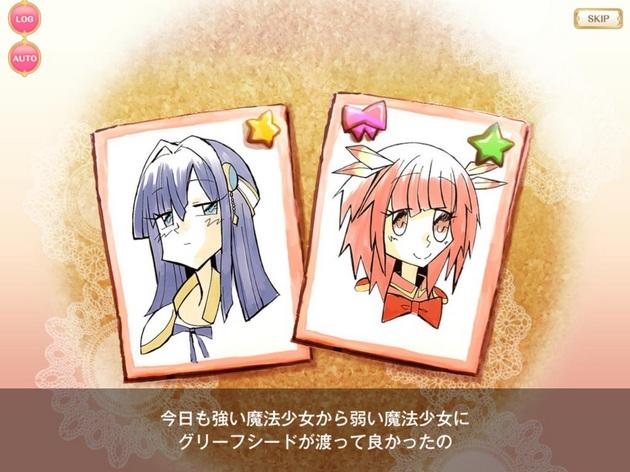 アーニマのマギレコプレイ日記 - コピー (166).jpg