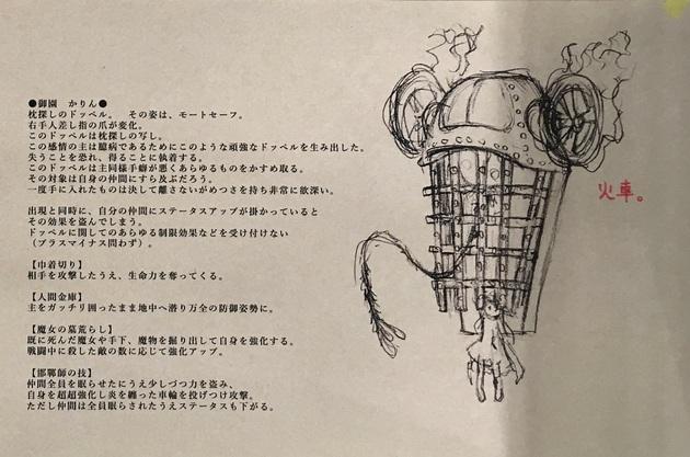 アーニマのマギレコプレイ日記 - コピー (169).jpg
