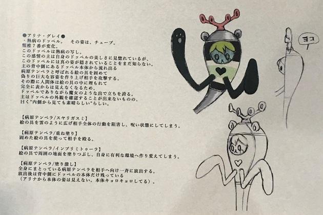 アーニマのマギレコプレイ日記 - コピー (191).jpg