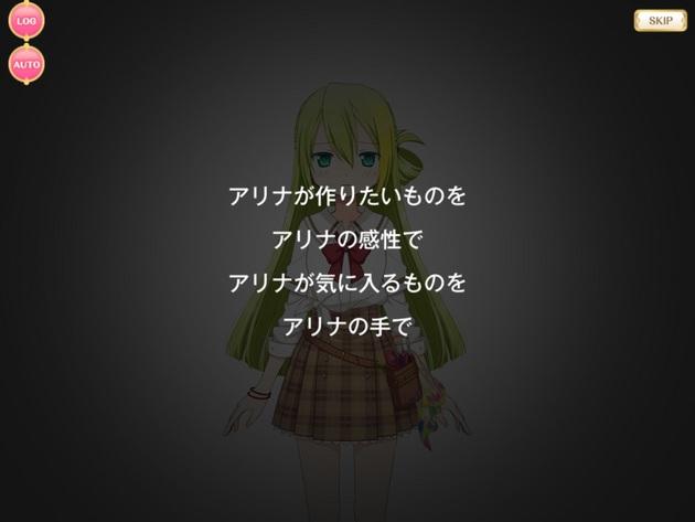 アーニマのマギレコプレイ日記 - コピー (193).jpg