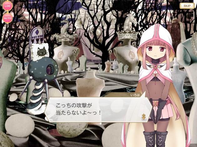 アーニマのマギレコプレイ日記 - コピー (256).jpg