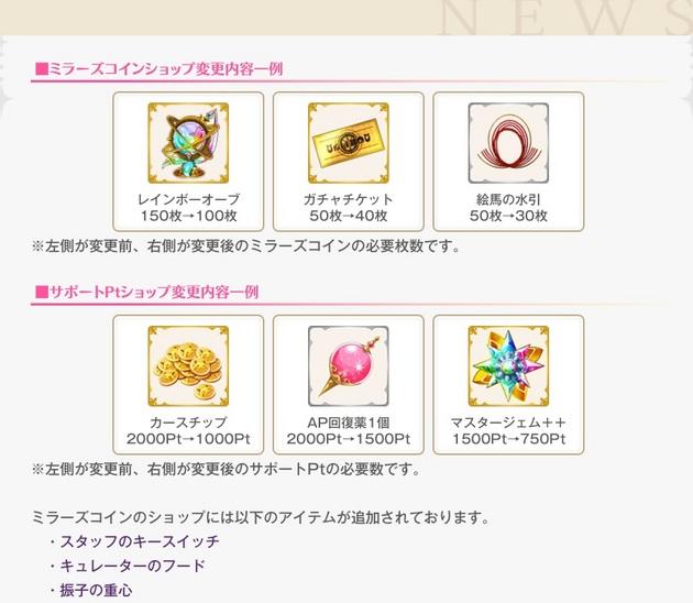 アーニマの・フィギュアブログ - コピー (1060).jpg