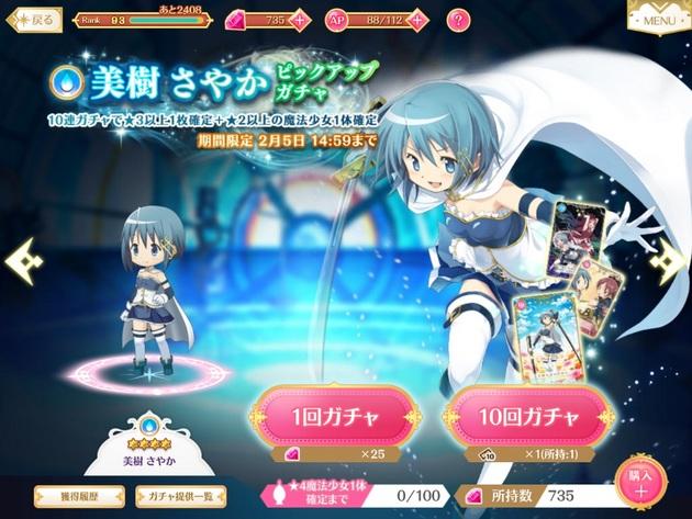 アーニマの・フィギュアブログ - コピー (1061).jpg
