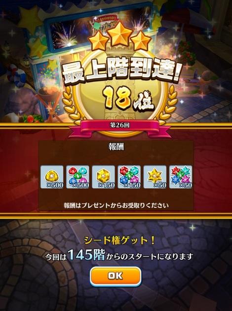 アーニマの・フィギュアブログ - コピー (107).jpg