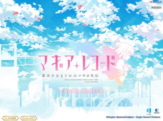 アーニマの・フィギュアブログ - コピー (114).jpg