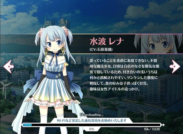 アーニマの・フィギュアブログ - コピー (115).jpg