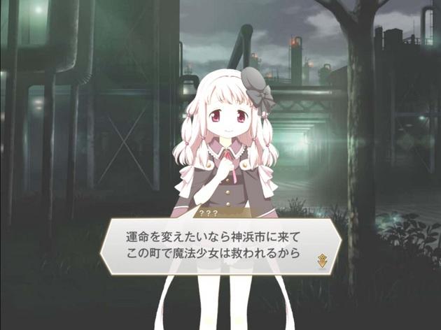 アーニマの・フィギュアブログ - コピー (125).jpg