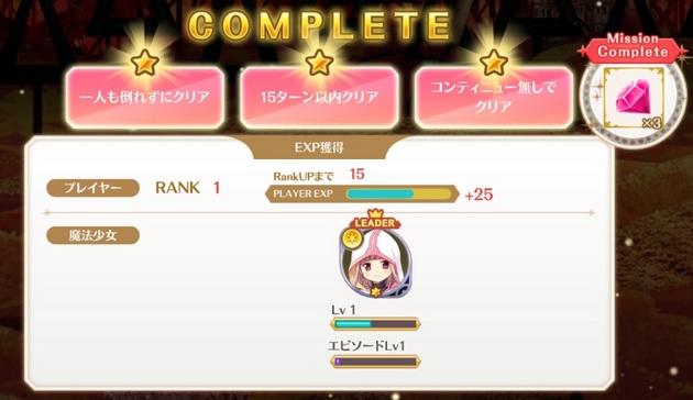 アーニマの・フィギュアブログ - コピー (128).jpg