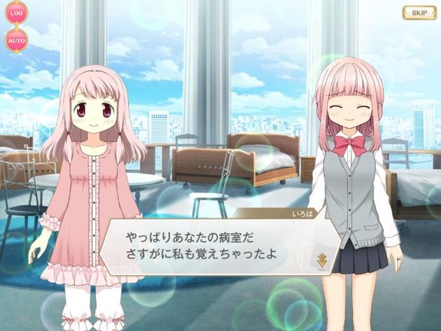 アーニマの・フィギュアブログ - コピー (136).jpg