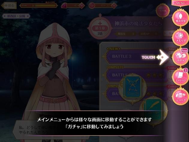 アーニマの・フィギュアブログ - コピー (137).jpg
