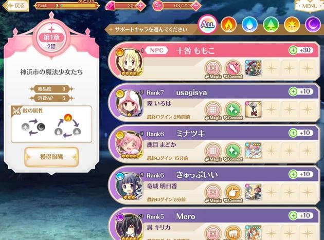 アーニマの・フィギュアブログ - コピー (139).jpg